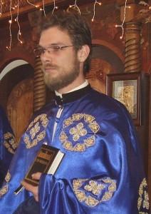 Jeromonаh Stefаn Milošević