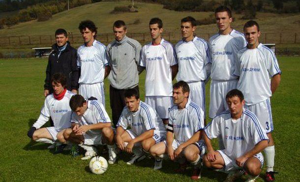 FK Mladost - Rogatica