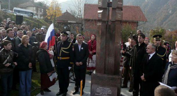 Spomenik ruskim dobrovoljcima