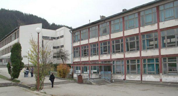 "Osnovna škola ""Vuk Kаrаdžić"" u Višegrаdu"