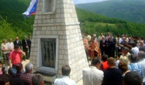 Jošanice - spomenik