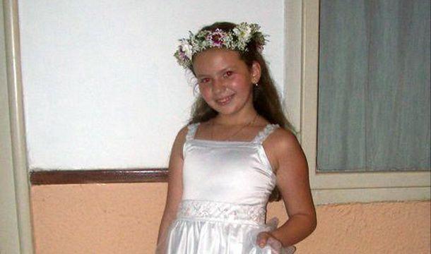 Katarina Tasić
