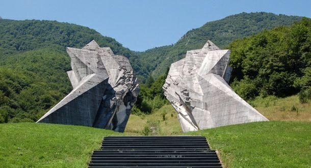 """Nacionalni park """"Sutjeska"""""""