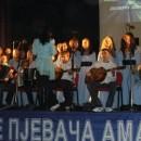Pjevači amateri