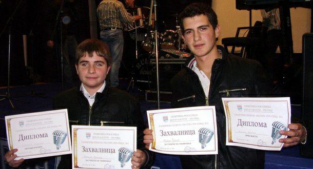 Pjevači amateri-pobjednici
