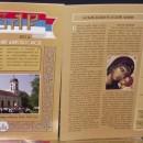 Časopis Dabar - broj 44
