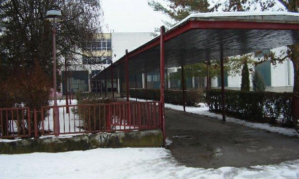 Osnovna škola Rogatica