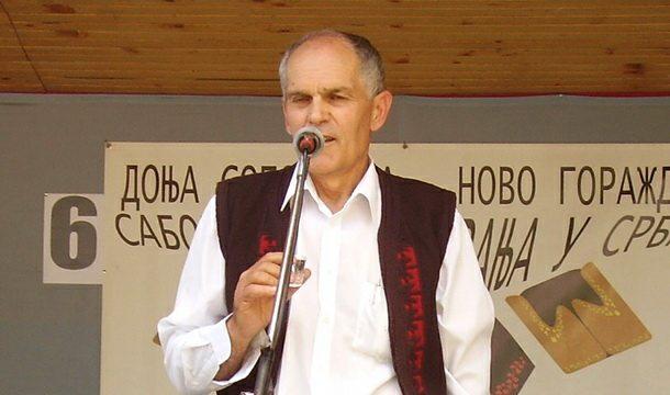 Dragoljub Stojanović