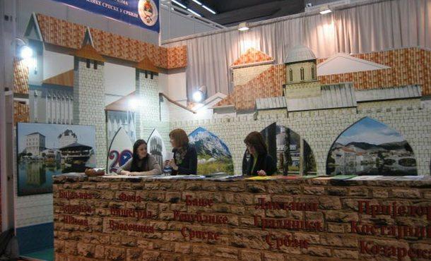 Sajam turizma u Beogradu - Višegrad 2012