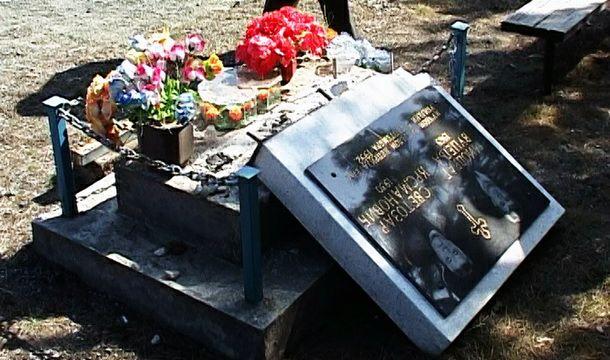 Višegrad - srušen spomenik
