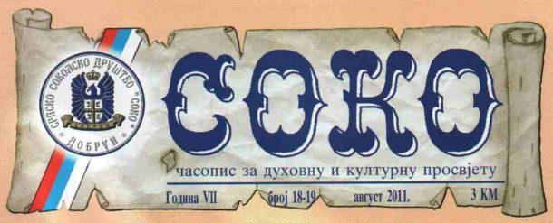 Časopis Soko