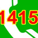 humanitarni broj