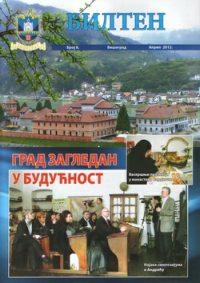 Bilten Opštine Višegrad - broj 8