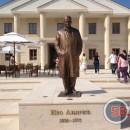 Spomenik Ivi Andriću