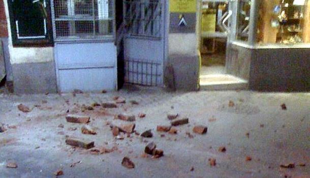 Zemljotres kod Zenice