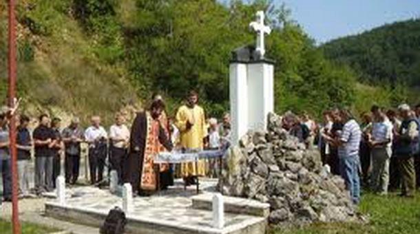 Selo Kukavice