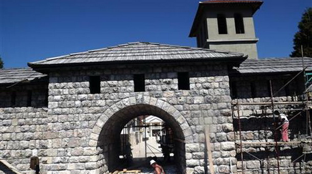 Kapija u Andrićgradu