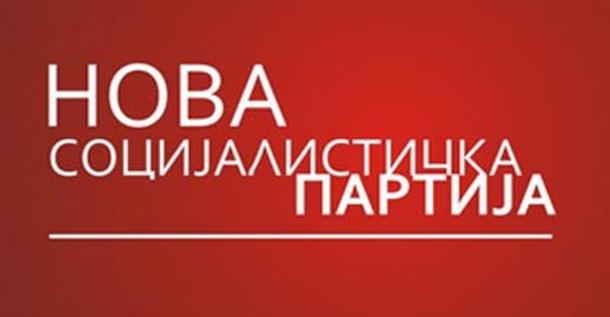 Nova socijalistička partija