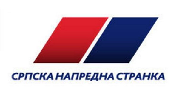 Srpska napredna stranka