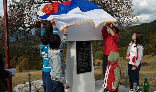 Spomenik u Jelašcima