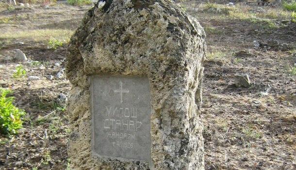 Spomenik Milošu Stanaru