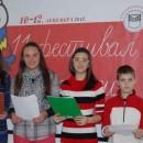 Mladi pjesnici - Festival poezije