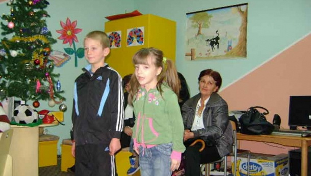 "Multietnička Osnovna škola ""Veselin Masleša"""