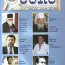 Časopis Soko 21-22
