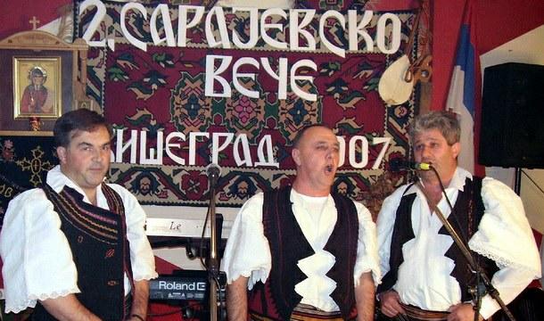 Sarajevsko sijelo 2011