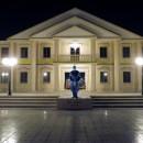 Trg u Andrićgradu