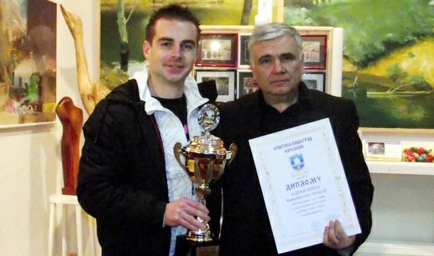Andrija Đerić i Slaviša Mišković
