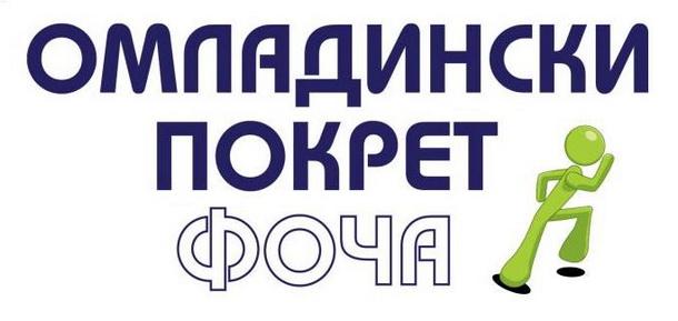 Omladinski pokret Foča