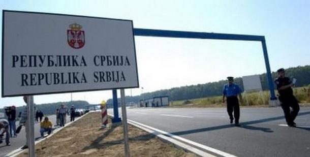 Granica Srbije