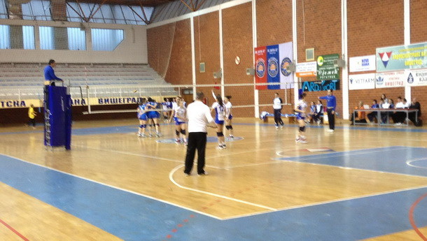 HE na Drini - BL Volley