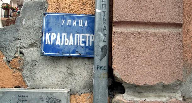 Tabla ulice u Višegradu