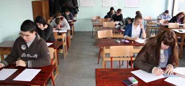 Takmičenje iz matematike u Višegradu