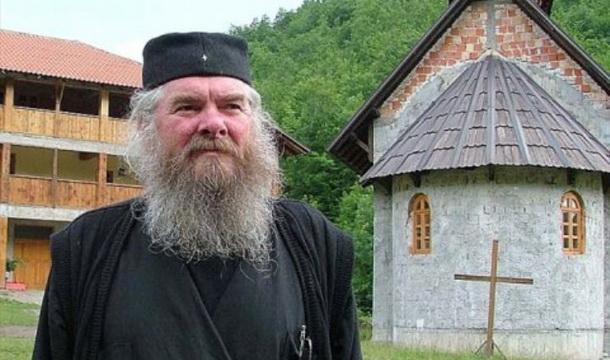 Arhimаndrit Jovаn Gаrdović