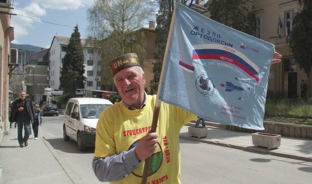 Branko Zlatarević u Višegradu