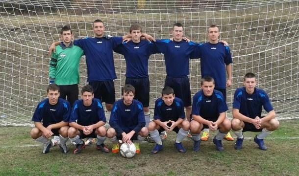 FK Rudo