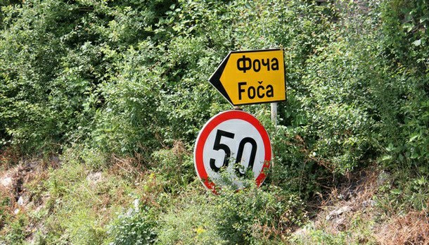 Ograničenje - Foča
