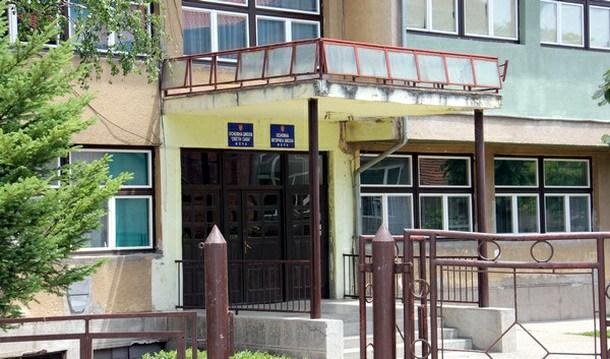 Osnovna škola Sveti Sava u Foči