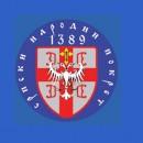 Srpski Nаrodni Pokret 1389