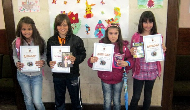 Svjetski dan knjige u Čajniču