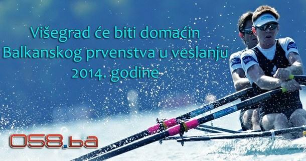 Balkansko prvenstvo u veslanju u Višegradu