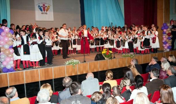Koncert KUD Foča