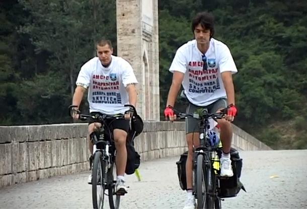 Biciklom na Hilandar