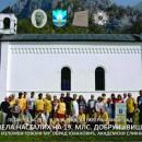Likovna izložba sa sabora u Dobrunu