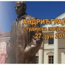 Studijska posjeta Andrićgradu