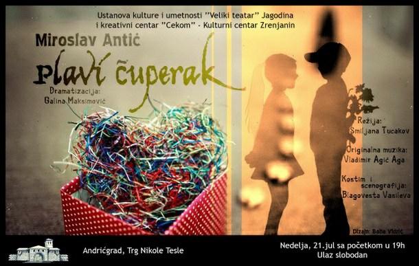 Predstava Plavi čuperak u Andrićgradu