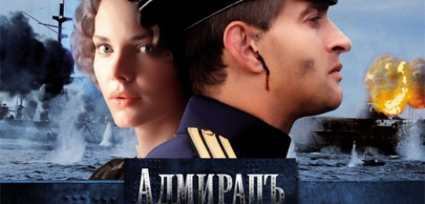 Film-Admiral